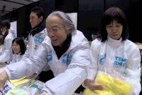 Tokyo Marathon เช็คอินและเอ็กซ์โป