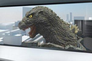 Quarto com vista do Godzilla
