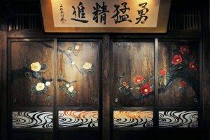 Closet door decorations