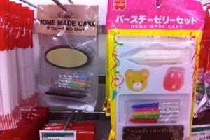 Birthday items.