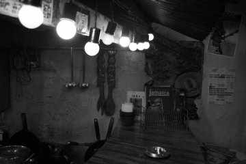 <p>A Jamaican spot in the heart of Kyoto</p>