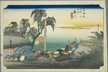 Tokaido Tales:  Fujikawa Juku