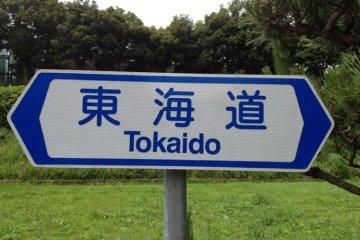 The old Tokaido.