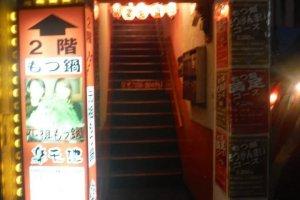 ทางเดินขึ้นร้านราคุเทนจิ ร้านจะอยู่บนชั้น 2