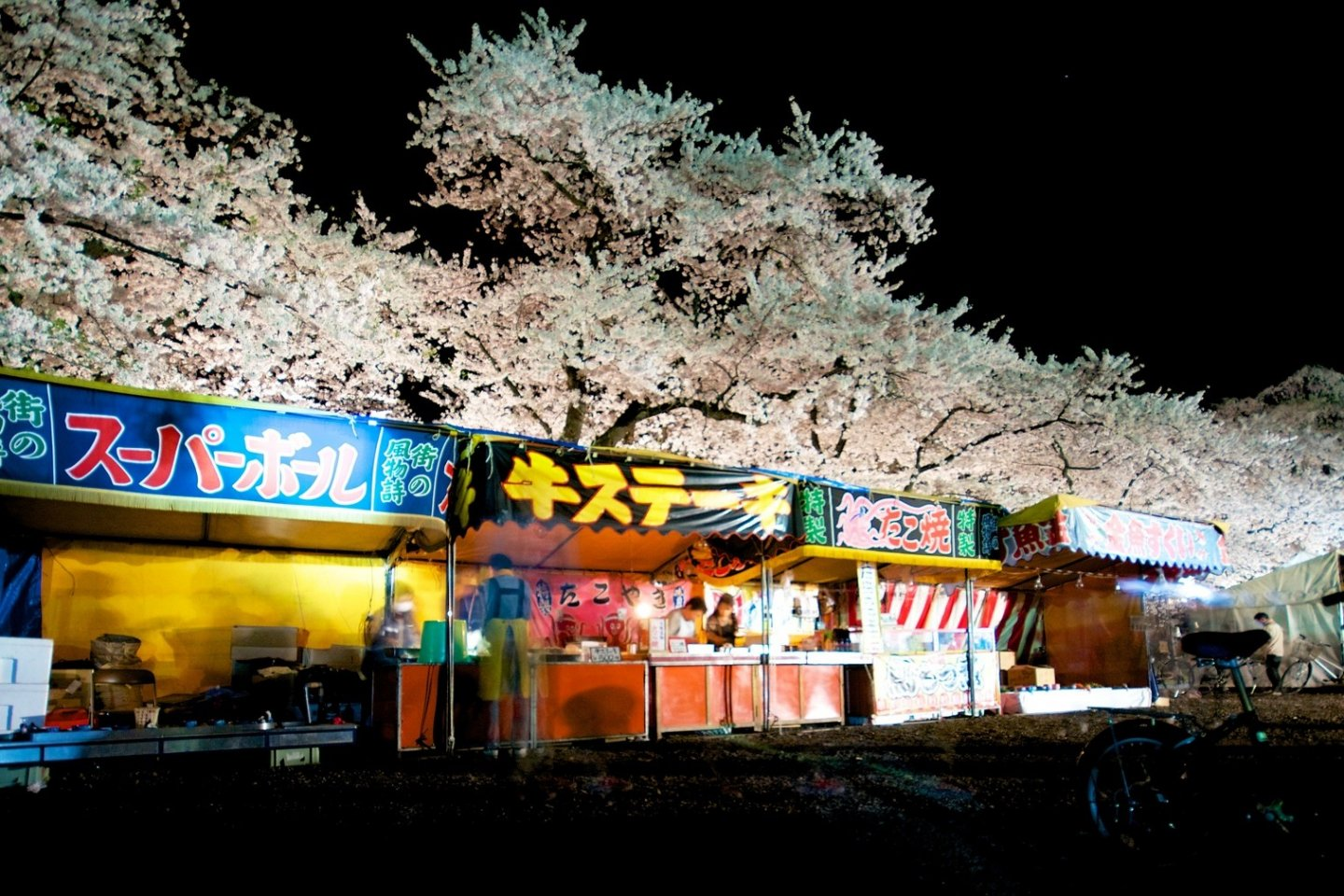 Kakunodate festival at night