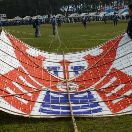 Hamamatsu Kite Flying Festival