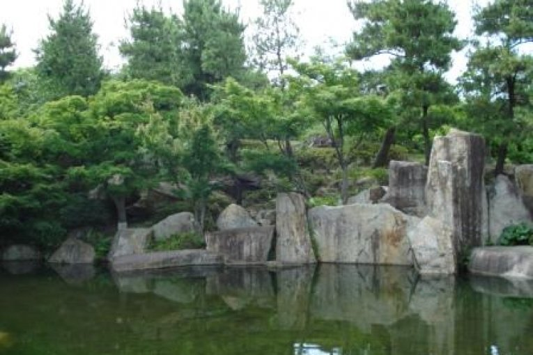Tokugawa-en, Nagoya