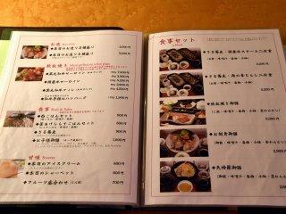 バラエティに富んだメニュー。私は3300円の和牛ステーキセットを注文した。