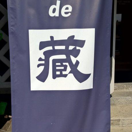 Cafe de Kura