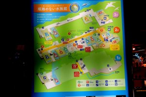 Map and summary of the 12 different areas of Toba Aquarium