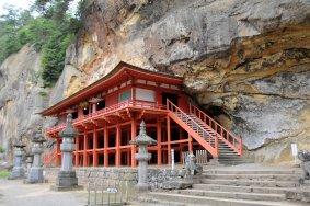 Ngôi đền Hiraizumi Takkoku-no-Iwaya