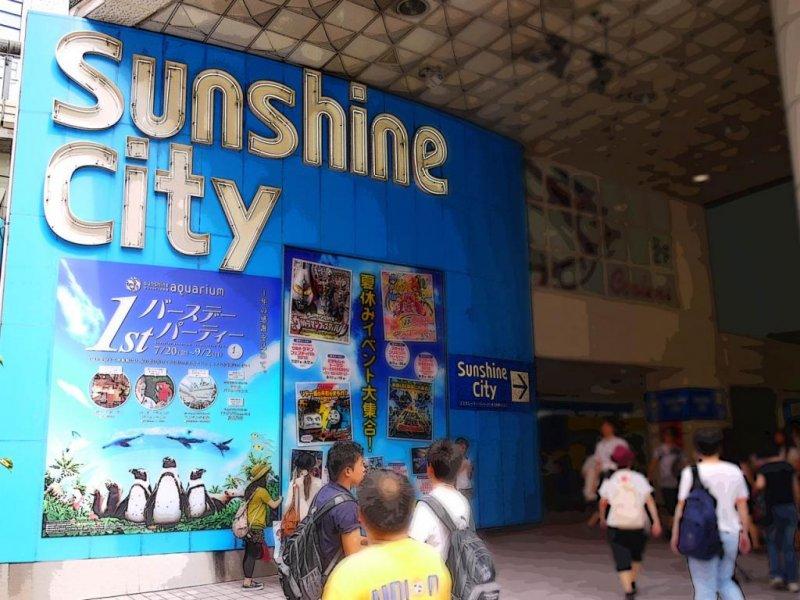 One of Sunshine City's entrances