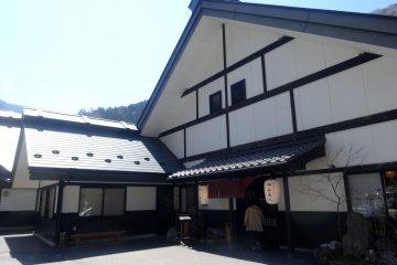<p>The exterior of Iya Bijin</p>