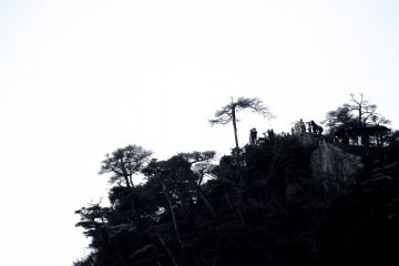 <p>Looking up to the peak of Mt. Misen from the trail below</p>