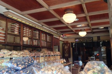 <p>This is an Aladdin&#39;s cave of Japanese traditional rice crackers of all descriptions</p>