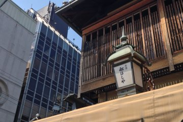 <p>Funahashiya is overshadowed by modern offices next door</p>