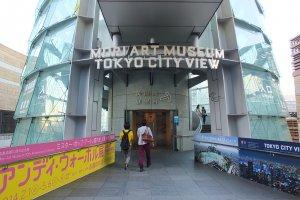 ทางเข้า Tokyo City View ที่ชั้น 2 ของ Roppongi Hills