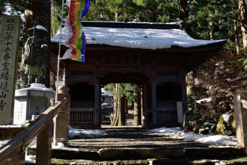 Shousan-ji Temple in Winter