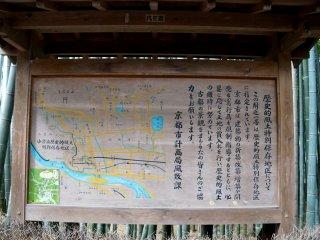 대나무 숲 끝 길에 있는 주변 지도