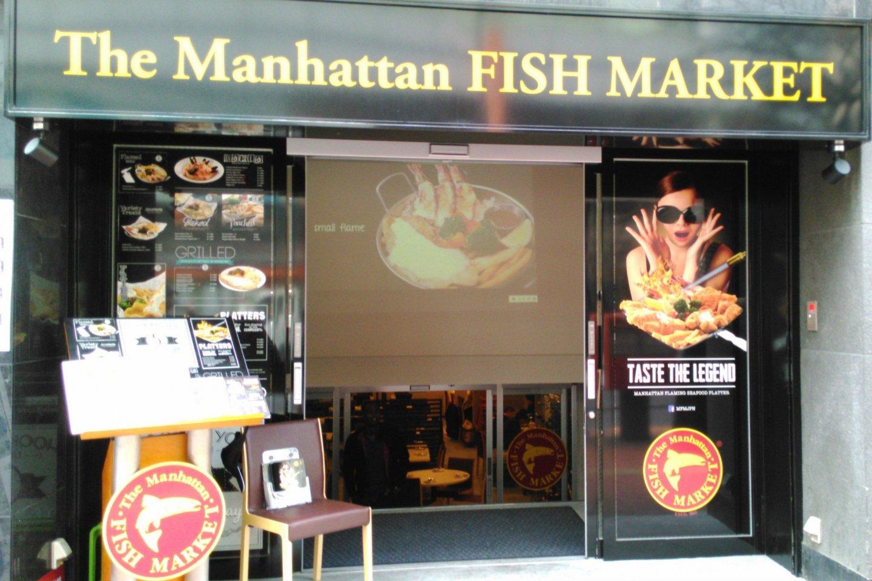 Manhattan Fish Market на Икэбукуро