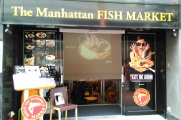 Go Seafood Crazy in Ikebukuro