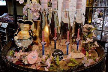 <p>Spring-themed sakura wine</p>