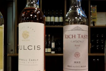 <p>Two of the wines available for tasting and purchase</p>