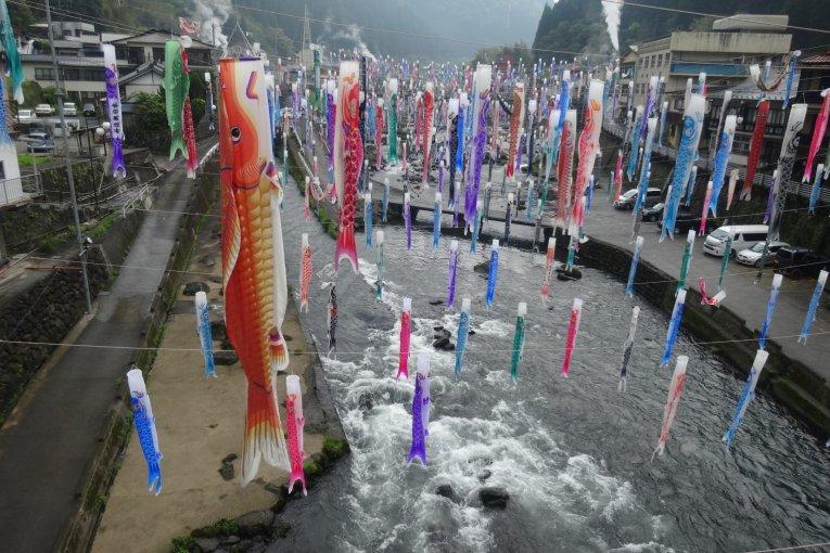 رايات سمك الشبوط في سويتيت أونسن