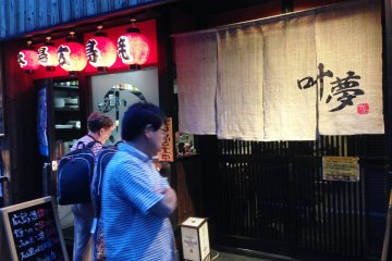Hiroshima Teppanyaki & Okonomiyaki