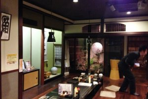 Traditional Japanese seating area.