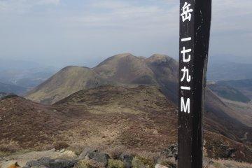 <p>The top of Kyushu</p>
