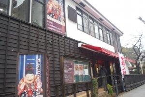 ด้านหน้าพิพิธภัณฑ์ตุ๊กตาฮากาตะ