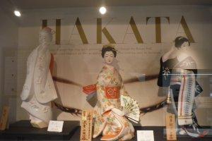 ตัวอย่างตุ๊กตาฮากาตะงามประณีต