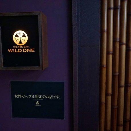 The Vibe Bar Wild One in Shibuya