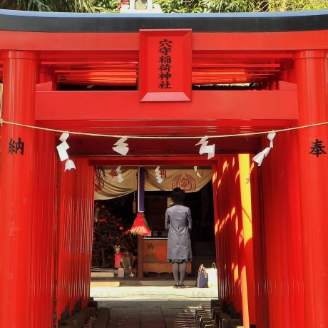 Haneda's Anamori Inari Shrine