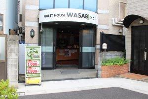 Pintu masuk, hanya berjarak 2 menit berjalan kaki dari stasiun Mikawashima