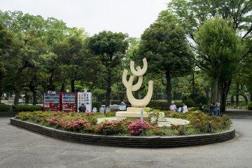 Kanuma Park, Kanagawa