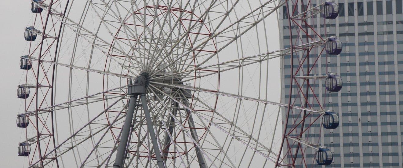 La Rinkun Star, grande roue emblématique de la ville