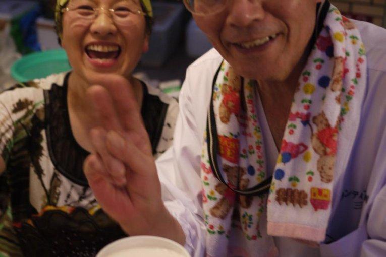 เทศกาล Hoozuki