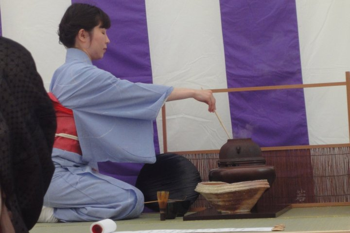 Sendai Tea Ceremony Festival