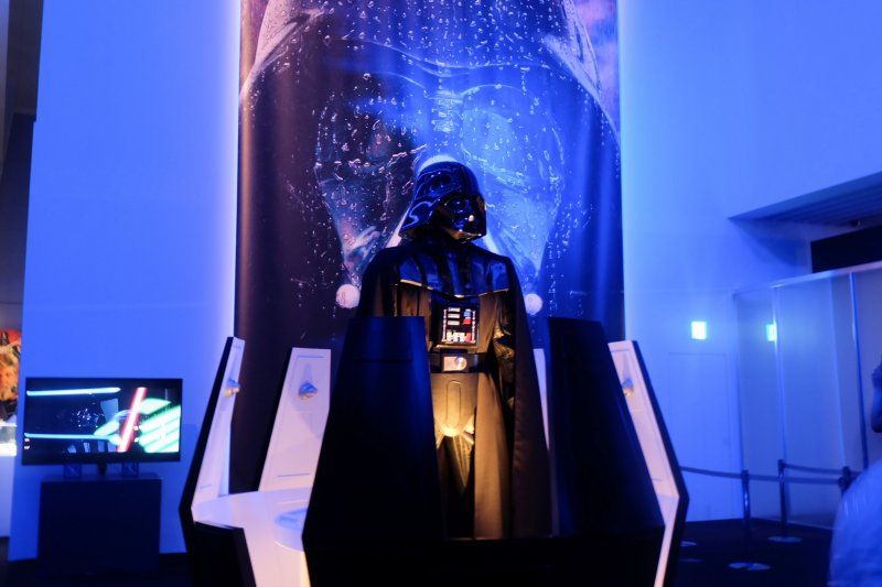 <p>Darth Vader welcomes you to the galaxy</p>