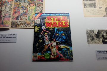 <p>Marvel Comic Star Wars Special Edition</p>