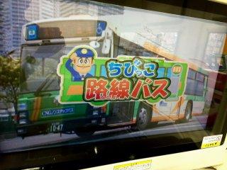 """Автобус называется Chibikko (в переводе с японского - """"маленький ребенок"""")"""