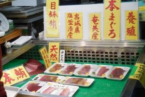 The yellow papers read from left to right: bigeye tuna, tuna from Miyagi Prefecture, tuna from Amami of Kagoshima Prefecture, and natural grown tuna