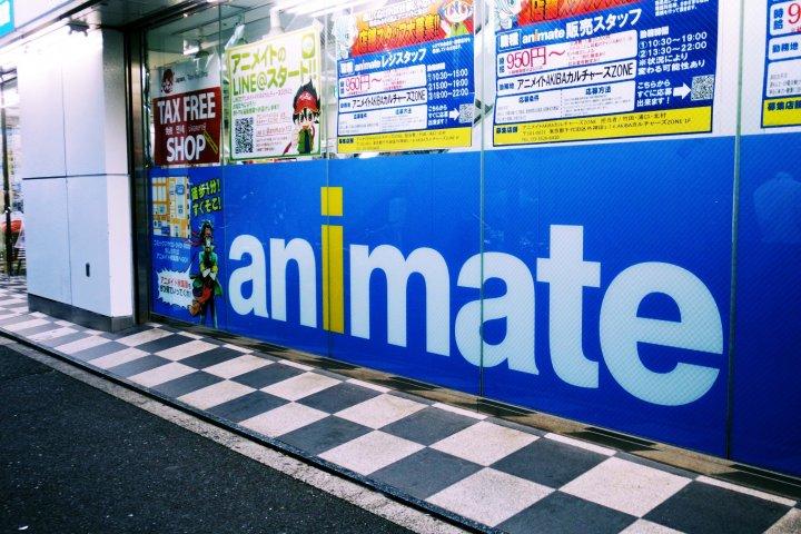 Animate