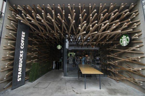The beautiful facade of Starbucks Dazaifu.