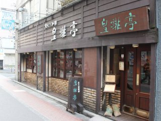 Kafe Tei sangat dekat dengan Stasiun Ikebukuro