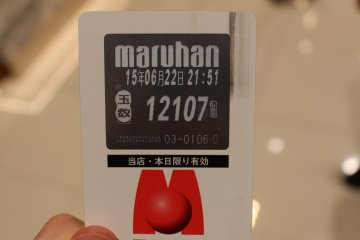<p>Exchange your pachinko balls or tokens with the point card and start spending</p>