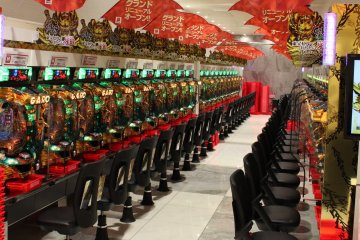 <p>Similar type machines are grouped together so if you have a favorite you can likely find an open seat</p>