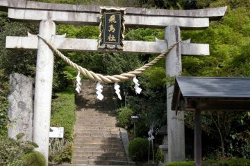 Entrance Torii to Asuka-in-Imasu Shrine